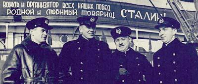 Завоеватели Арктики в Ленинграде