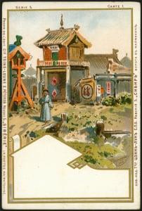 Ворота в Маймачин