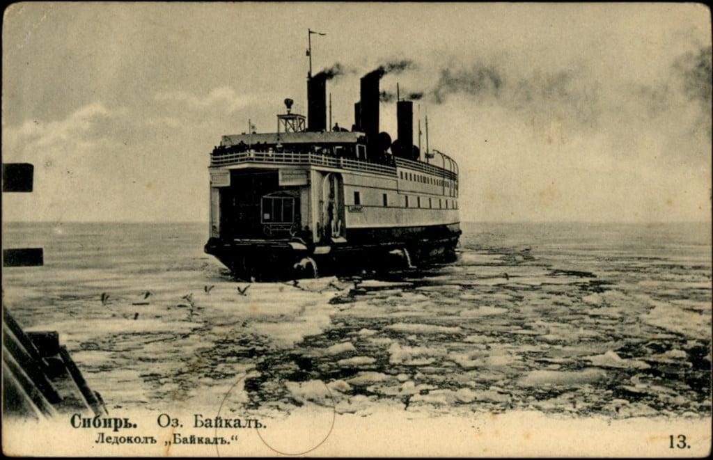 Фототипия ледокола «Байкал», начало 20 века