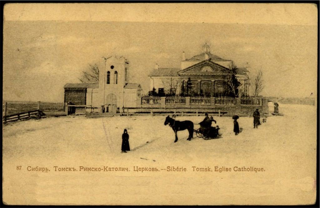 Томск. Римско-католическая Церковь.