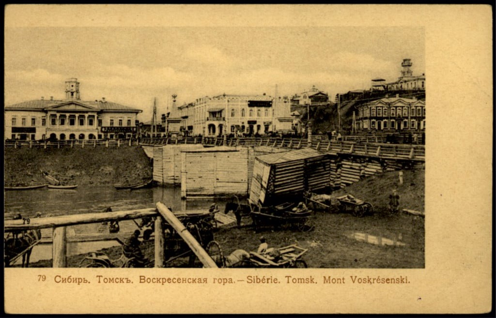 Томск. Воскресенская гора