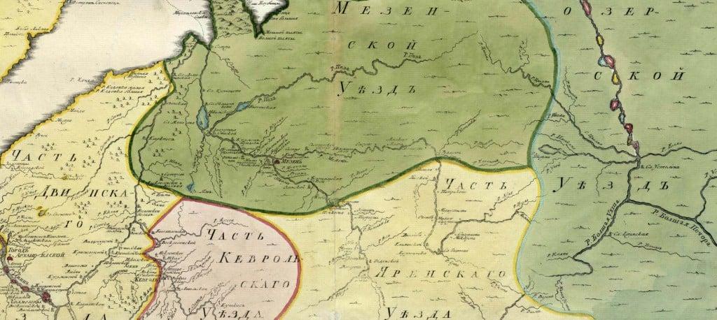 Фрагмент «Карты Мезенского и Пустозерского уездов...», 1745 г.