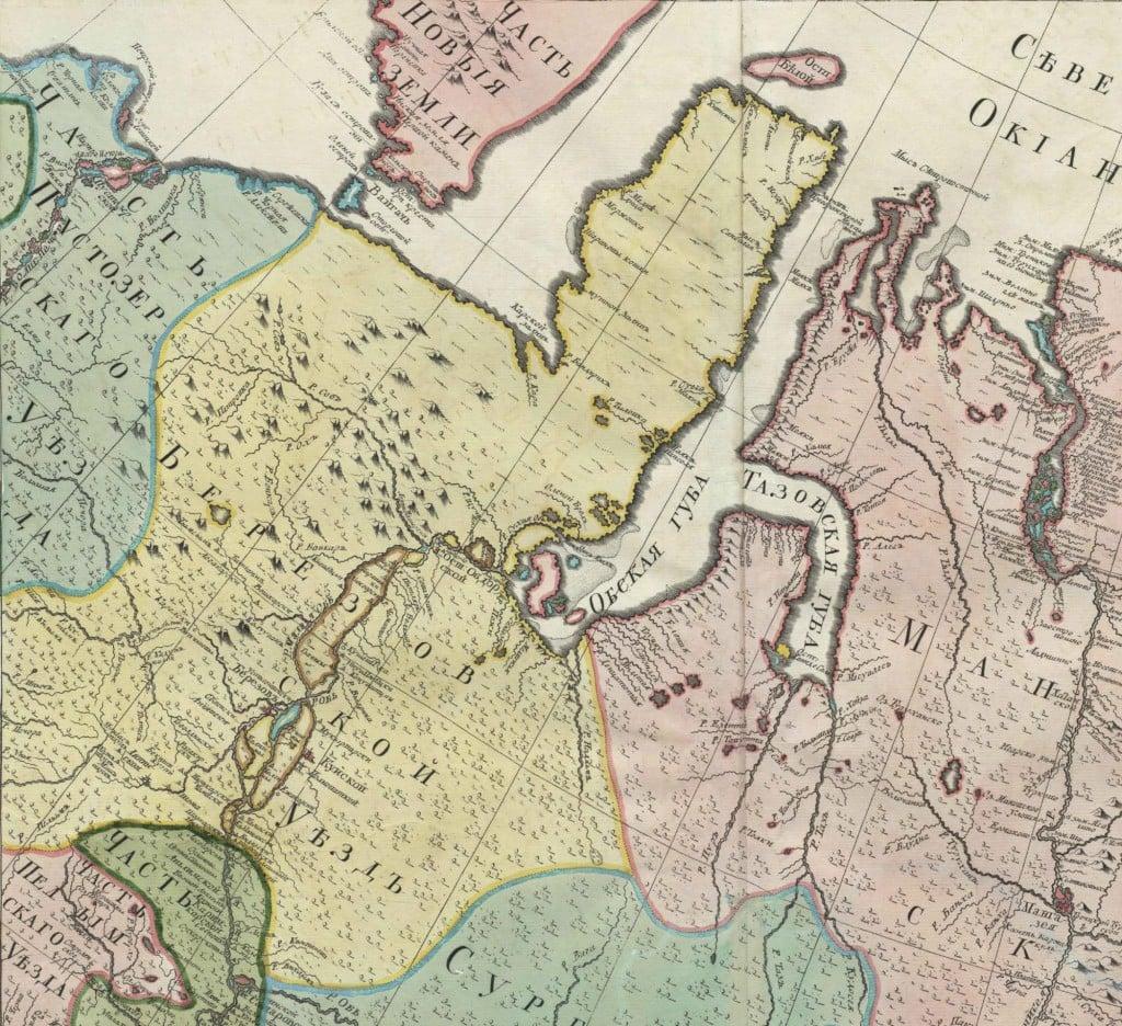 Фрагмент карты «Части рек Печоры, Оби...», 1745 г.
