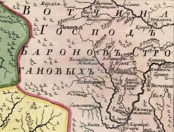 Фрагмент карты 1745 г. «Вотчина господ баронов Строгановых»