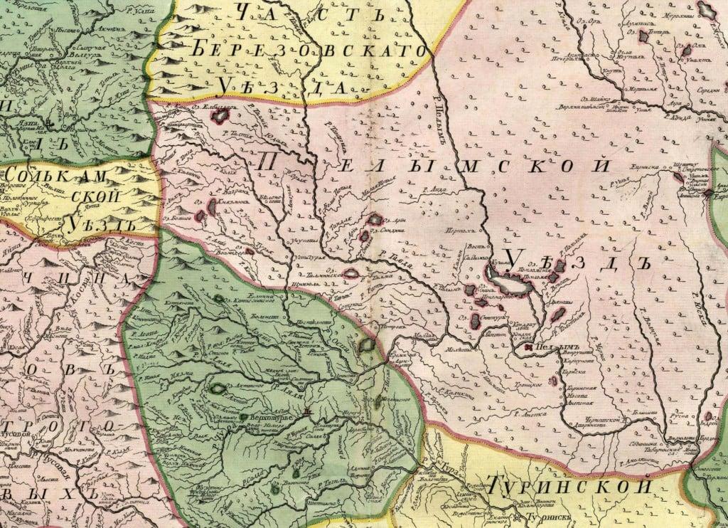 Фрагмент Атласа 1745 года с Пелымским уездом и Верхотурьем