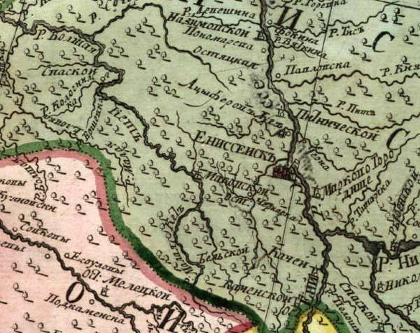 Кеть, Енисей и Енисейск на Атласе 1745 года